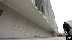 Gedung Bank Dunia di Washington DC (Foto: dok). Bank Dunia memperkirakan pertumbuhan ekonomi di Asia akan turun menjadi 7,2 persen tahun ini .