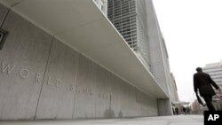 Здание Всемирного банка в Вашингтоне.