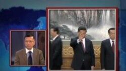 时事大家谈:中国新一届领导班子及展望