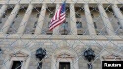 Washington'daki ABD Ticaret Bakanlığı binası