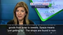 In South Africa, Spaza Shops Fight for Survival