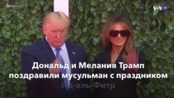 Новости США за минуту - 23 мая 2020