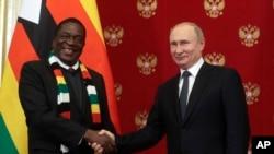 Mutungamiri wenyika VaEmmerson Mnangagwa nemutungamiri wenyika yeRussia VaVladmir Putin