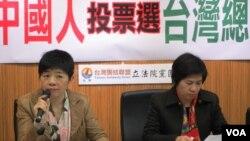 台湾在野的台联党就中国配偶取得台湾身份证规范召开记者会(美国之音张永泰拍摄)