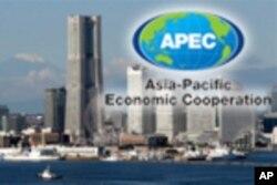 ນະຄອນ Yokohama ບ່ອນຈັດກອງປະຊຸມສຸດ ຍອດຂອງ APEC ໃນ ວັນທີ 13 ແລະ14 ພະຈິກ 2010.
