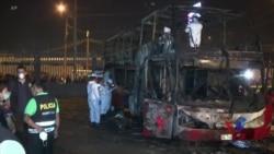2019-04-01 美國之音視頻新聞: 秘魯雙層巴士爆炸至少20人喪生