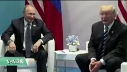 VOA连线:白宫回应川普和普京的不公开会面