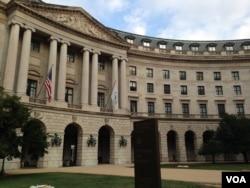 位于华盛顿的美国环保署总部大楼