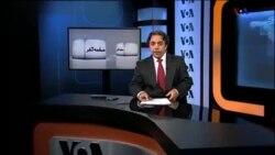 صفحه آخر ۱۳ نوامبر ۲۰۱۵: حسن عباسی را بهتر بشناسیم