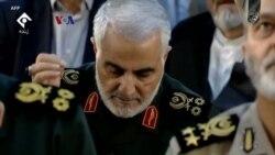 Analis: AS Siap Hadapi Konsekuensi Pembunuhan Soleimani