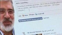 فیلترینگ وبلاگ امسال شش برابر سال پیش