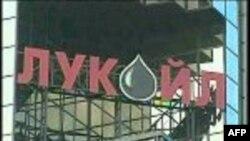 Lukoil İranla bağlı layihədə iştirak etməyəcək