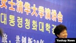29일 중국 칭화대에서 연설하는 박근혜 한국 대통령