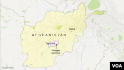 Tarin Kot, Afghanistan.