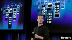 El 76.8% de usuarios de la red social fundada por el joven visionario Mark Zuckerberg se conecta a través de un aparato móvil.