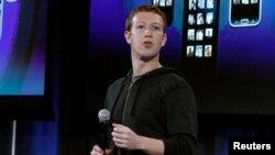 El cofundador de Facebook, Mark Zuckerberg, expresó a Obama sus inquietudes sobre el espionaje del gobierno.