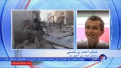 واکنش ها به گزارش ها در مورد اعزام مهاجران افغان از ایران به سوریه