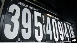 Rješavanje ovisnosti o stranoj nafti - američki neostvareni cilj