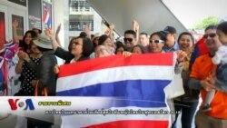 คนไทยในแคนาดาเชียร์สุดใจทีมหญิงไทยในฟุตบอลโลก 2015