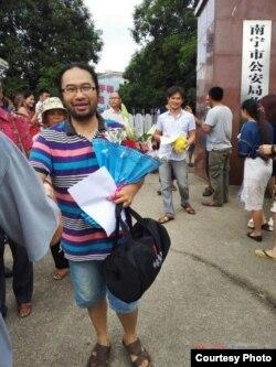 广西公民端启宪纪念六四26周年被拘留10天后获释。(博讯图片)
