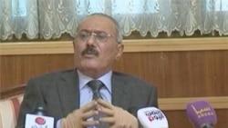 After President's Departure, Yemen Braces for Transition of Leadership