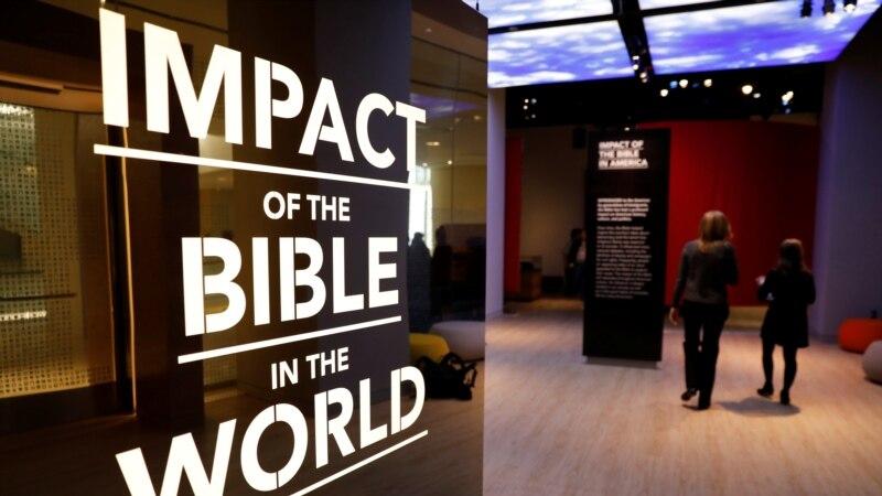 Վաշինգտոնում բացվեց Աստվածաշնչի թանգարան
