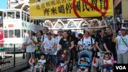 7-29萬人反洗腦大遊行有超過9萬人參加,兩個半月間,參加反洗腦教育遊行的香港市民增加了數百倍