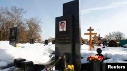 馬格尼茨基墓碑