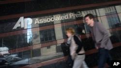 """""""Assoshieyted Press"""" axborot agentligining idorasi, Manxetten, Nyu-York"""