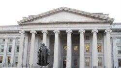 آمريکا جزئيات تحريم بانک مرکزی و نفت ايران را اعلام کرد