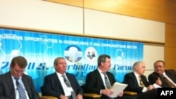 Vaşinqtonda Azərbaycana dair II İKT forumu (VİDEO)