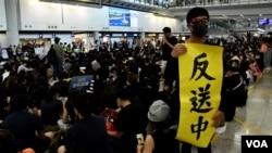 8月9日第二次機場反送中集會示威者手持標語。(攝影: 美國之音湯惠芸)