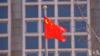 Scandale après la mort de 21 personnes dans un centre d'accueil en Chine