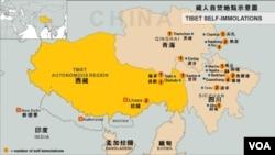 藏人自焚地點示意圖(資料圖片)