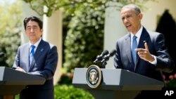 Abe va Obama, arxiv surat