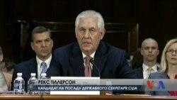 Ось яку політику вестиме новий американський уряд стосовно України. Відео