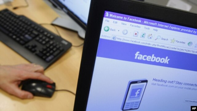 Facebook page is displayed on a computer screen (file photo)