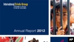 ICG의 연례 국제위기보고서 표지