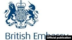 British Embassy Yangon