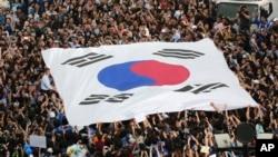 Le drapeau sud-coréen lors d'un rassemblement, le 4 mai 2017.