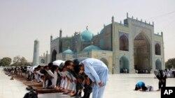 Afghanistan Eid Al Fitr