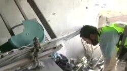 Годишнина од судирот во Газа