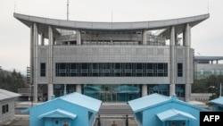 南北韓非軍事區