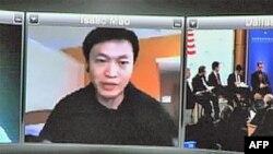 Ajzak Mao iz Kine, putem Skype-a učestvovao je na konferenciji blogera i eksperata za internet u Dalasu