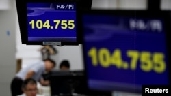 在日本首都东京,日元对美元的汇率引人关注。