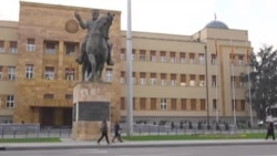 Македонија: Постигнат е договор за јазикот