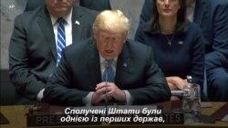 """Дональд Трамп звинуватив Росію та Іран у """"підтримці кровопролиття у Сирії"""" на Радбезі ООН"""