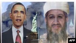 Барак Обама вирішив не оприлюднювати фотографій Осами бін Ладена