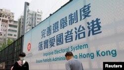 政治氣氛改變下香港街上近日出現越來越多有關政治的廣告標語 (路透社照片)