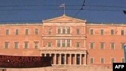 Ekonomia e Greqisë dhe e ardhmja e eurozonës